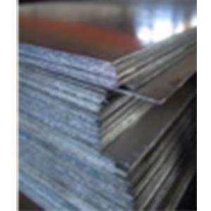 Photo tôle plane micro perforé prix/ml, Tôle plane galva 1.00mm – 2.00*1.00m, 3,00*1.50m, Tôle plane galva 1.50mm – 2.00*1.00m et 3.00*1.50m